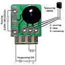 Модуль звуковой, плата электронная полицейская сирена 3-4.5В, 103001, фото 2