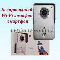 Беспроводной WiFi домофон WI-FI 602A НОВИНКА!!!