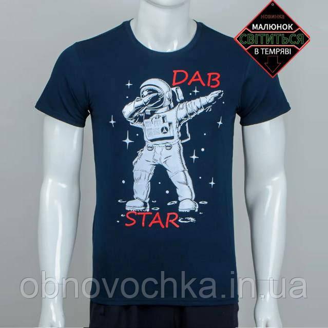 """Мужская светящаяся футболка """"Космонавт"""" синий размер XL"""