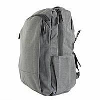 Городской стильный серый рюкзак с USB зарядкой и отделением под ноутбук, рюкзак с зарядкой для телефона, фото 2