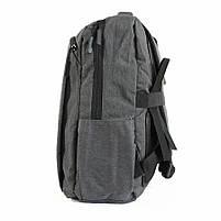 Городской стильный серый рюкзак с USB зарядкой и отделением под ноутбук, рюкзак с зарядкой для телефона, фото 4