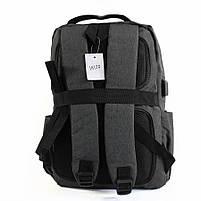 Городской стильный серый рюкзак с USB зарядкой и отделением под ноутбук, рюкзак с зарядкой для телефона, фото 6