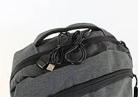 Городской стильный серый рюкзак с USB зарядкой и отделением под ноутбук, рюкзак с зарядкой для телефона, фото 7