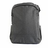 Городской стильный серый рюкзак с USB зарядкой и отделением под ноутбук, рюкзак с зарядкой для телефона, фото 3