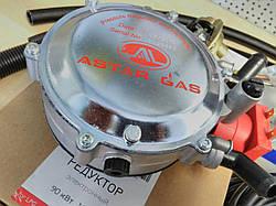 Миникит AstarGas электронный (клапан бензина, клапан газа, редуктор, кнопка)