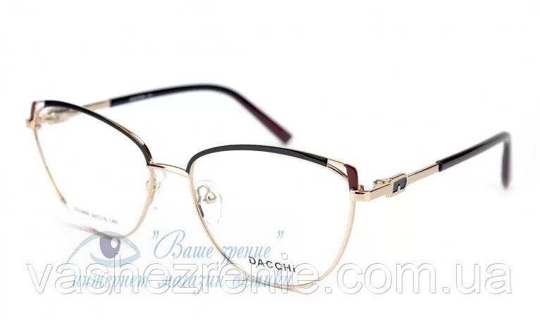 Оправа жіноча для окулярів Dacchi 03242