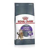 Royal Canin Appetite Control Care 0,4 кг для взрослых кошек, выпрашивающих еду