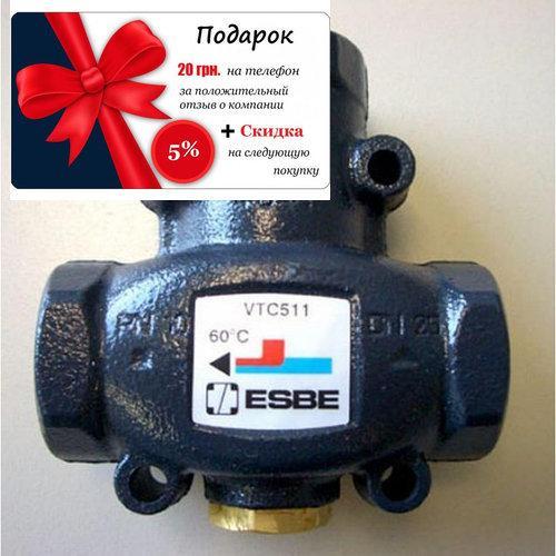 """Термостатичний змішувальний клапан ESBE VTС 511 Rp 1 1/4"""" 55°C"""