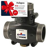 """Трехходовой клапан термостатический ESBE VTC512 G 1 1/2"""" 60°C"""