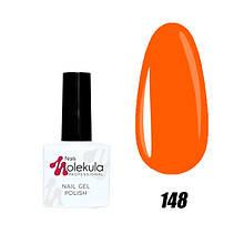 Гель-лак для ногтей Nails Molekula Uv Gel Polish 11 мл, №148 Оранжево-рыжий неоновый