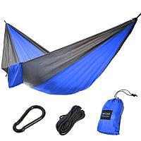 Подвесной гамак для отдыха, цвет Сине-серый RenGard 260 х140 см
