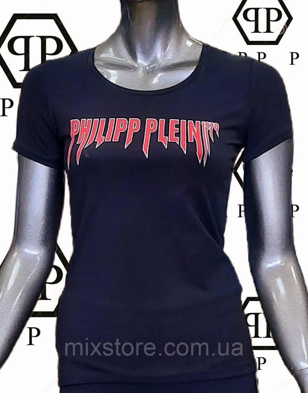 Футболка жіноча PHILIPP PLEIN,копія класу люкс.Туреччина