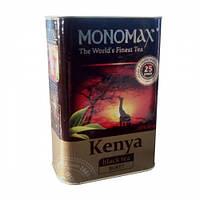 Чай Мономах Kenya Кения 100г черный