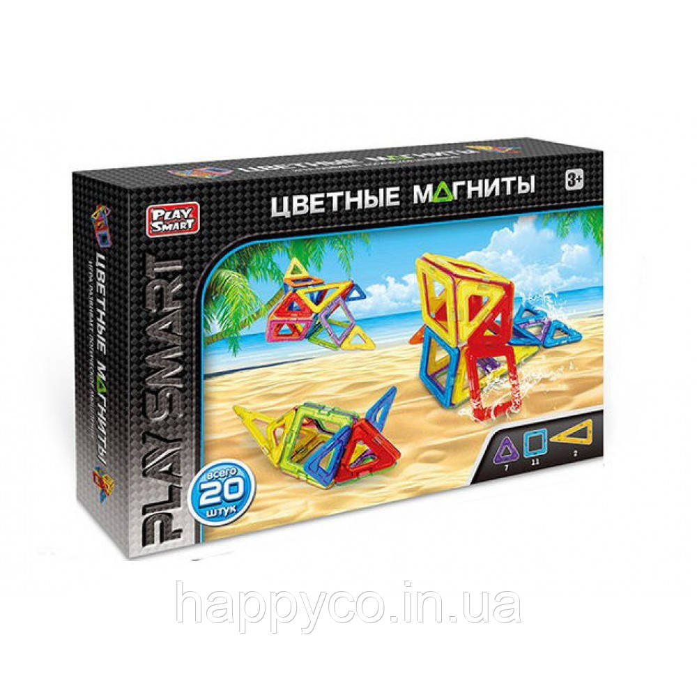 Магнитный конструктор 20 деталей Play Smart