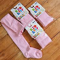 Колготи для дівчинки, ріст 104-110, колір рожевий