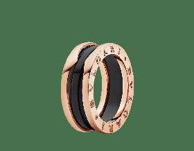 Серебряное кольцо Bvlgari B.ZERO1 347043