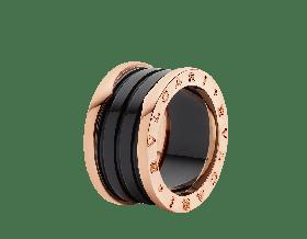 Серебряное кольцо Bvlgari B.ZERO1 345845