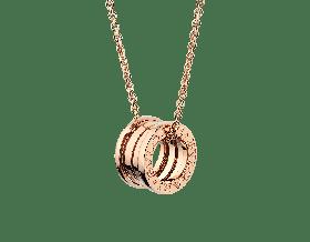 Серебряная подвеска Bvlgari B.ZERO1 358348