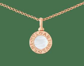 Серебряная подвеска Bvlgari B.ZERO1 350553