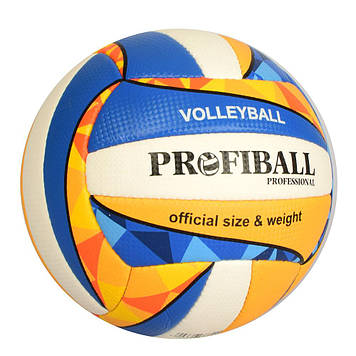 М'яч волейбол. 260-280г, PU №1146A(30)