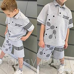 Детский летний спортивный костюм на мальчика