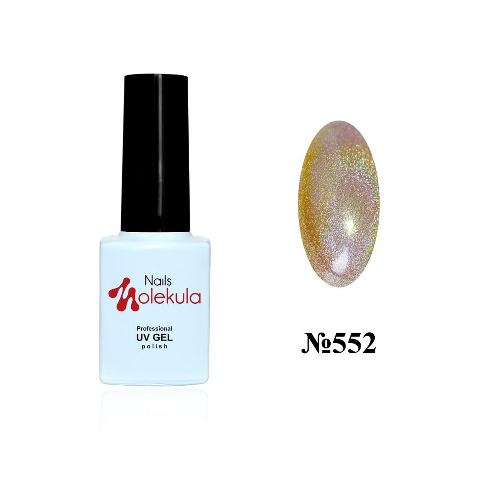 Гель-лак для ногтей Nails Molekula Holographic UV Gel Polish 6 мл, №552