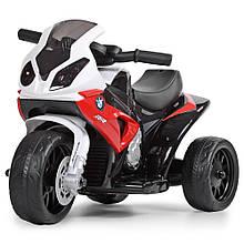 Детский мотоцикл (электромобиль) Bambi BMW арт. 5188L-3