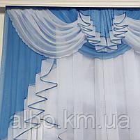 Красива фіранка в дитячу спальню кухню, модні фіранки для залу спальні, якісний тюль для залу вітальні кімнати ALBO 200x160 см, фото 4
