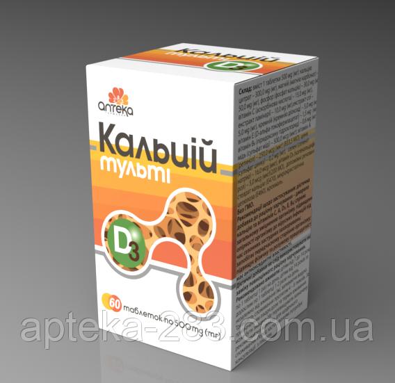 Кальцій Д3 Мульті таблетки по 500 мg (мг) №60