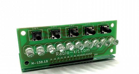 Радіоконструктор Металошукач імпульсний М158.1 Модуль