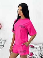 Спортивний костюм жіночий 1441 (42-44; 46-48) кольори: бежевий, чорний, білий, ліловий, м'ятний, малина) СП, фото 1