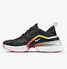 Оригінальні жіночі кросівки Nike Air Max 270 XX (CU9430-001)