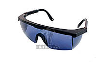 Очки защитные Vita - комфорт (синие)