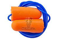 Беруши Mastertool - 12 x 27 мм x 33дБ на шнурке