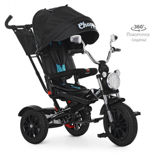 Детский трехколесный велосипед-мотоцикл с поворотным сиденьем TURBOTRIKE M 4056HA-20-6 черный с голубым