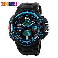 Skmei 1148 чорні з синім чоловічі спортивні годинник, фото 1