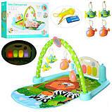 Ігровий килимок для немовляти зі звуком M 5471 (9911), дуга з підвісками, піаніно, працює на батарейках, фото 3