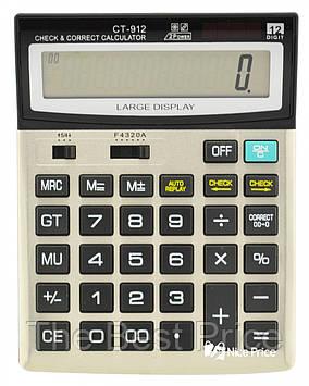 Великий настільний калькулятор CT-912 (3283)