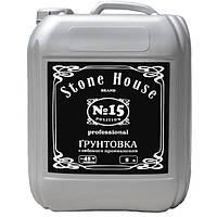 """Грунтовка глубокого проникновения Stone House """"Professional"""" 5л. №15"""