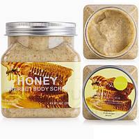 Скраб для тіла Wokali Sherbet Body Scrub Honey Мед 350 мл