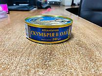 """Скумбрия в масле """"Рига"""" ж/б 240г"""