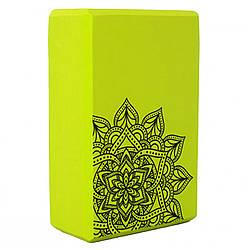Блок для йоги Metr Plus Eva 23х15,5х7,5 см Зеленый, КОД: 2423764