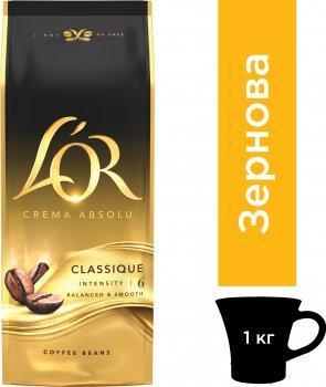Кава в зернах l'or Crema Absolute Classic 500 р.