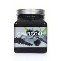 Скраб для тела Sherbet Body Scrub Charcoat Древесный уголь 350 мл