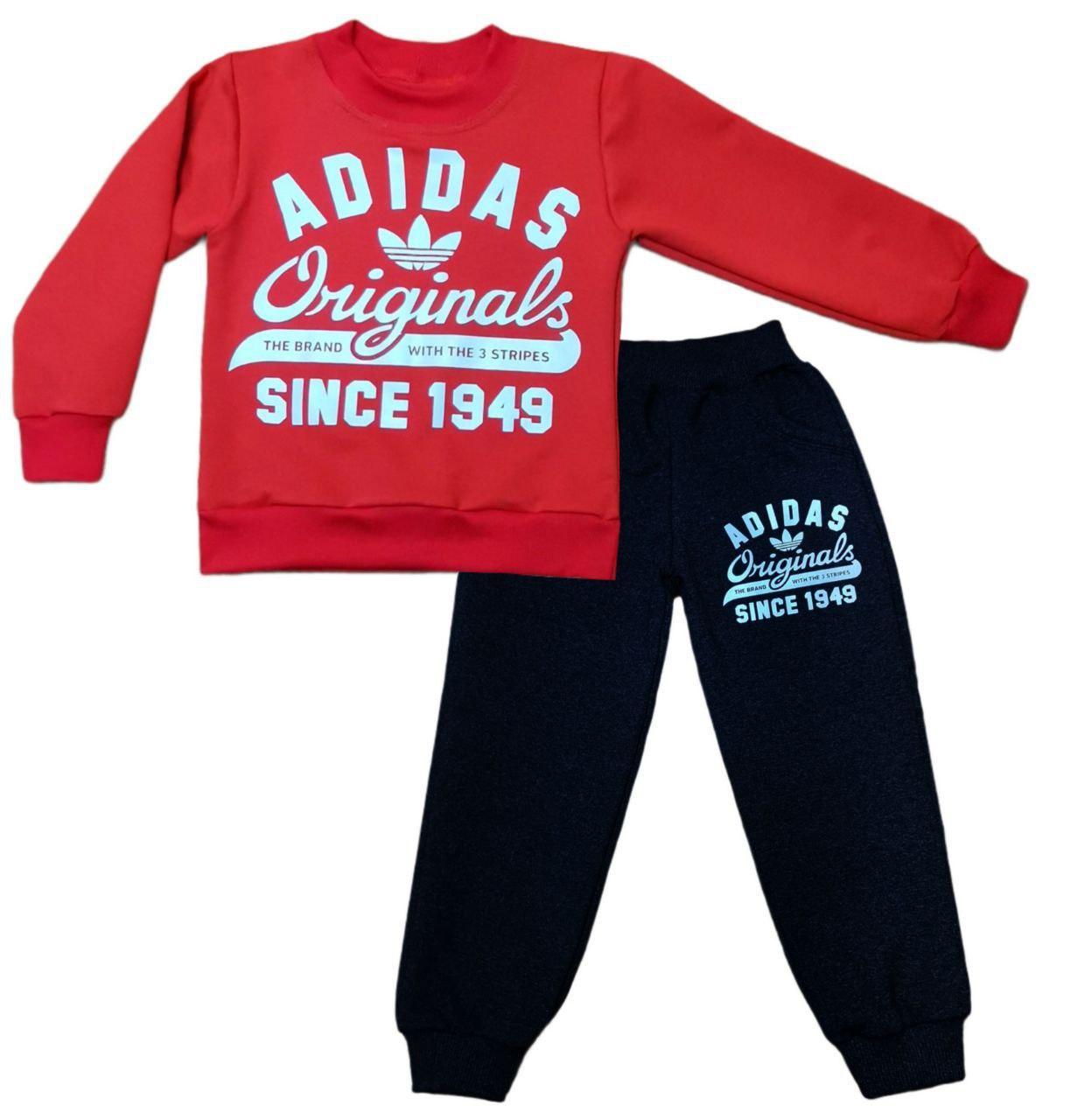Детский костюм для мальчика Adidas двунитка