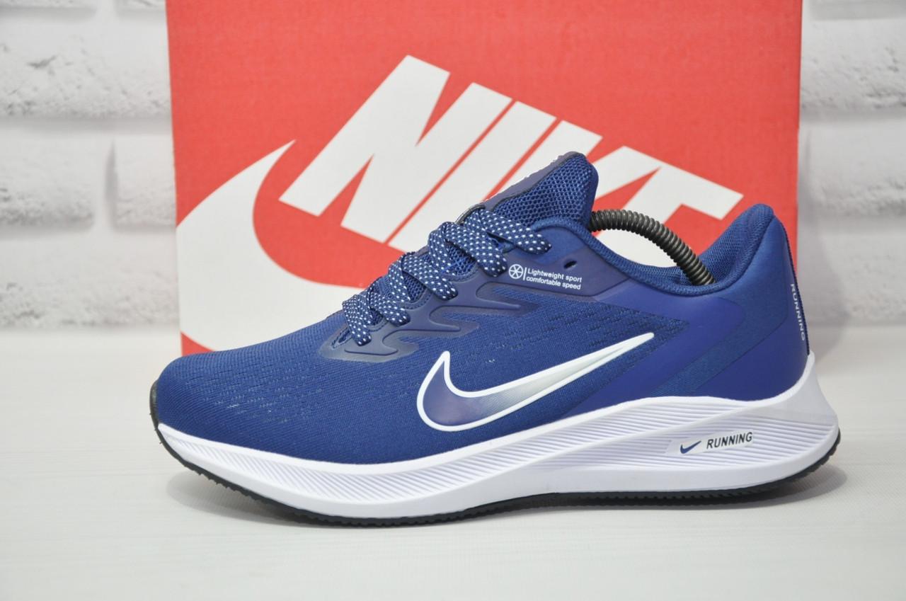 Мужские летние синие кроссовки сетка в стиле Nike Air Zoom running