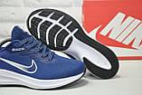 Мужские летние синие кроссовки сетка в стиле Nike Air Zoom running, фото 2