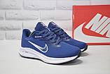 Мужские летние синие кроссовки сетка в стиле Nike Air Zoom running, фото 3