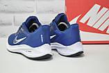 Мужские летние синие кроссовки сетка в стиле Nike Air Zoom running, фото 4