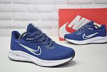 Мужские летние синие кроссовки сетка в стиле Nike Air Zoom running, фото 5